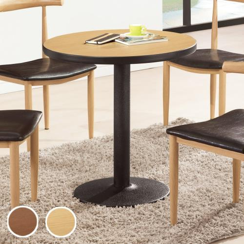 Boden-貝羅2.3尺工業風圓形餐桌/商業洽談桌(兩色可選)