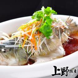 【上野物產】台灣高山純淨無汙染養殖鱸魚(600g±10%/隻)x2隻