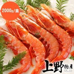 【上野物產】阿根廷天使紅蝦( 2000g土10%/盒 ) x1盒