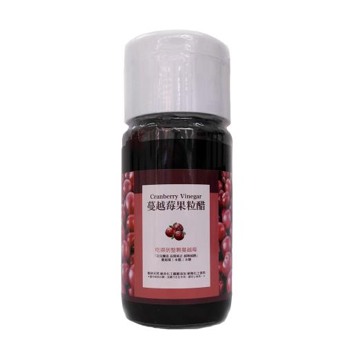 【莓果工坊】蔓越莓果粒醋/1瓶/