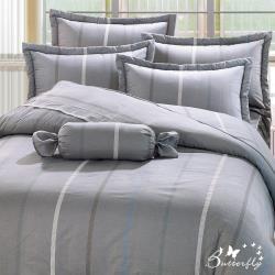 BUTTERFLY-純棉條紋三件式枕套床包組-品味-灰(加大)