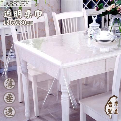 LASSLEY蕾絲妮-透明桌巾
