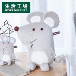 【生活工場】動物城市 Snicker小老鼠