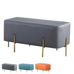 Boden-現代風尚皮革長方型椅凳/沙發腳椅/矮凳/穿鞋椅(三色可選)
