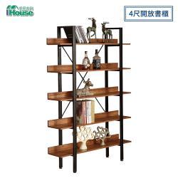 IHouse-艾丹 4尺胡桃開放書櫃