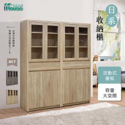 IHouse-杜甫 免組裝二件式書櫃/置物櫃/收納櫃/功能櫃