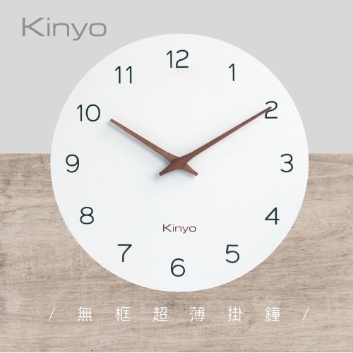 KINYO 12吋無框超薄掛鐘CL-209