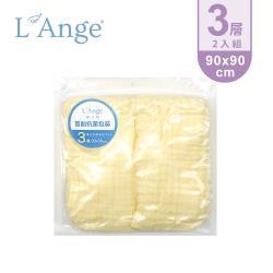 LAnge 棉之境 3層純棉紗布包巾/蓋毯 90x90cm 2入組-黃色