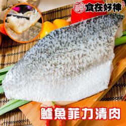 【食在好神】金目鱸魚排(300/400) x20包