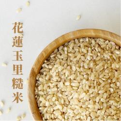 【西川米店】花蓮玉里139糙米(300g*10包)