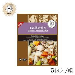 T.N.A. 悠遊系列-餐包系列-雞肉薏仁燉金薯佐時蔬 5包入