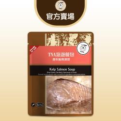 T.N.A. 悠遊系列-餐包系列-昆布鮭魚湯煲 5包入