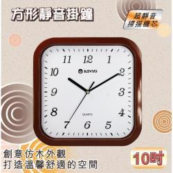 KINYO 10吋方形仿木靜音掛鐘CL-110