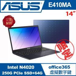(硬碟升級)ASUS華碩 E410MA-0131BN4020 文書筆電 夢想藍 14吋/N4020/4G/PCIe 250G SSD+64G/W10