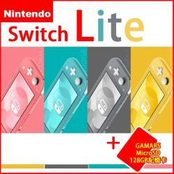 【Nintendo 任天堂】Switch Lite輕量版主機台灣公司貨+128GB記憶卡