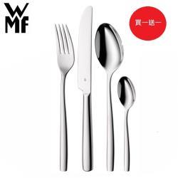德國WMF PALMA 餐具四件組(二入組)