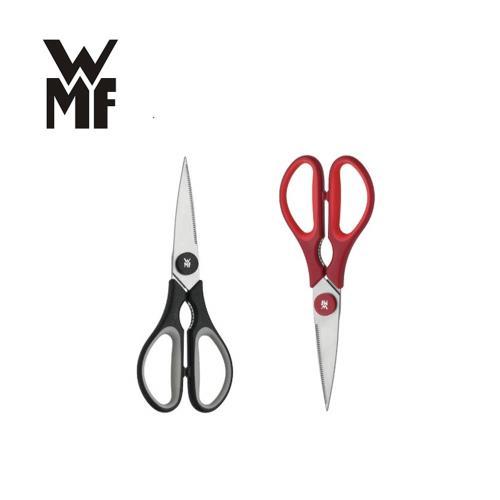 德國WMF 料理剪刀 (黑色+紅色)二入組