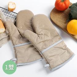 防燙廚房烤箱微波爐隔熱手套-加長款(多種顏色可挑選)