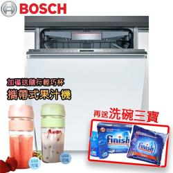 BOSCH 博世60公分14人份沸石全嵌入式洗碗機 SME68TX26E