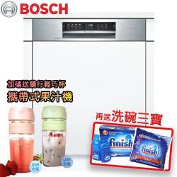 BOSCH 博世 13人份半嵌式洗碗機 SMI68JS00X