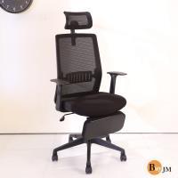 BuyJM 護腰機能辦公椅電腦椅附置腳台  P-ME-CH253-1