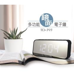 KINYO多功能時尚鏡面電子鐘TD-393