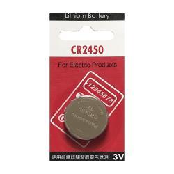 Panasonic 國際牌 鈕扣型鋰電池  CR2450 (2入一組)