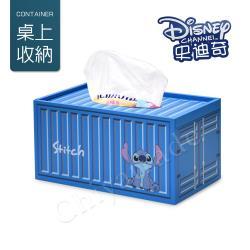 迪士尼Disney 史迪奇 貨櫃屋造型 衛生紙盒 面紙盒 收納盒 桌上收納 文具收納(正版授權)