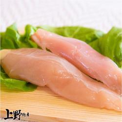 【上野物產】台灣產 優質嚴選 新鮮雞柳條(250g土10%/包) x20包