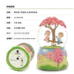 讚爾藝術 JARLL~櫻花樹下的愛戀 水晶球音樂盒(JC1905) 愛情婚禮 情人禮物 (現貨+預購)