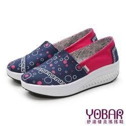 【YOBAR】繽紛撞色氣泡圖樣舒適帆布休閒美腿搖搖鞋 藍