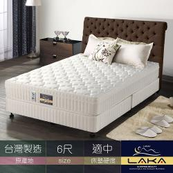 【LAKA】3M防潑水 三線蜂巢式獨立筒乳膠床墊(Free night系列)雙人加大6尺