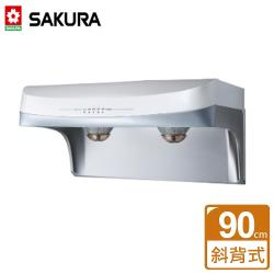 【SAKURA櫻花】流線型除油煙機(雙效除油)-渦輪變頻系列 - 不鏽鋼90CM - 部分地區含基本安裝 DR3882ASXL