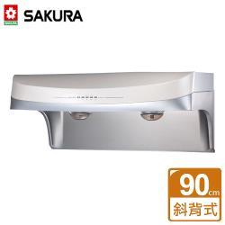 【SAKURA櫻花】流線型除油煙機 - 渦輪變頻系列 - 不鏽鋼90CM -部分地區含基本安裝 DR3880ASXL