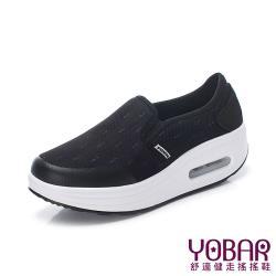 【YOBAR】舒適寬楦網面飛織彈力氣墊美腿搖搖鞋 黑