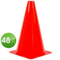 AYAPU 悅亞普 -台製螢光紅多功能訓練三角錐 VX-ST-01-48
