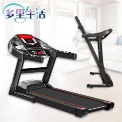 多里生活-重磅炫黑跑酷專業型電動跑步機