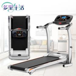 多里生活-小空間專業心跳版電動跑步機(閃耀銀)