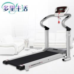 多里生活-專業級名模專用心跳偵測電動跑步機(閃耀銀)