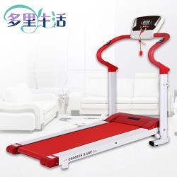 多里生活-專業級名模專用心跳偵測電動跑步機(烈焰紅)