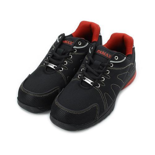 PAMAX反光止滑運動型安全鞋黑男鞋鞋全家福