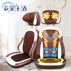 多里生活-溫熱版22顆按摩頭椅墊