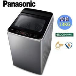 買就送日式餐具10件組★Panasonic國際牌13公斤變頻直立洗衣機NA-V130GT-L-庫(G)