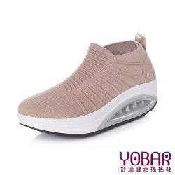【YOBAR】時尚立體飛織流線造型彈力輕量美腿搖搖鞋 杏