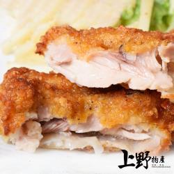 【上野物產】仿製日本連鎖炸雞味 薄皮八兩炸雞排(300g土10%/片) x12片
