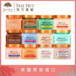 【TREE HUT 樹上小屋】乳油木蜜糖身體磨砂膏 510g(香氛去角質/多款可選)