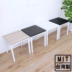 頂堅 木製椅面(鋼管腳)餐椅 工作椅 洽談椅 會客椅-四色可選