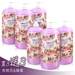 【買一送一】MIAU  精油香氛沐浴乳3入