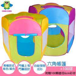 親親 六角帳篷+100球(CBH-30)