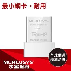Mercusys 水星 MW150US 微型USB介面 N150 無線網卡